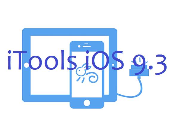 iTools iOS 9.3
