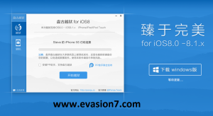 Pangu8 for jailbreak iOS 8.0.2