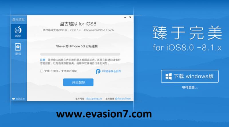 Pangu8 for jailbreak iOS 8.0.2